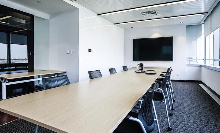 Meeting Room Etiquette